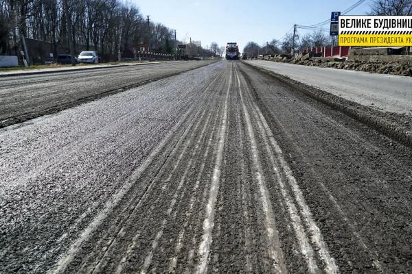 Вперше за 30 років дорога Тернопіль-Бережани отримає нове покриття