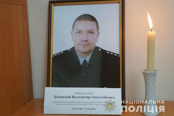 Коронавірус забрав життя капітана з Тернопільщини