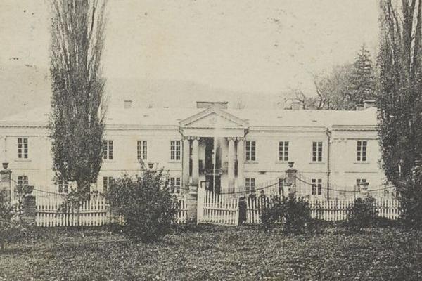 Палац в Заліщиках на ретро фото