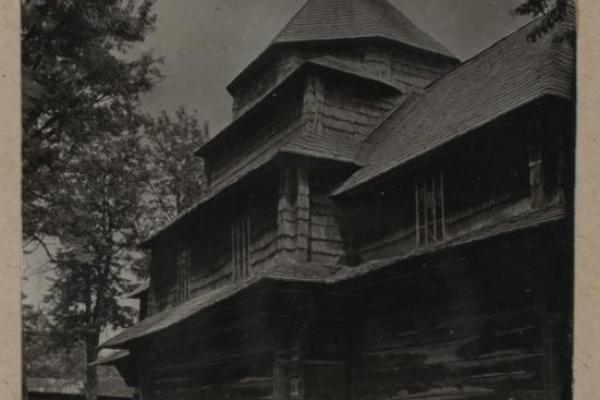 Храм в селі Блищанка на столітньому фото