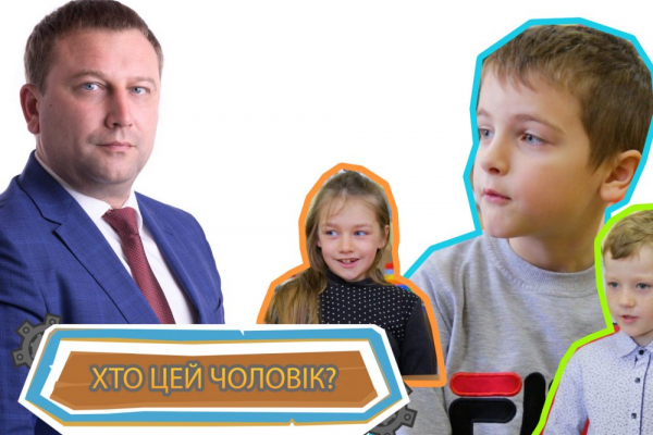 Голову Тернопільської ОДА зворушливо привітали з Днем народження
