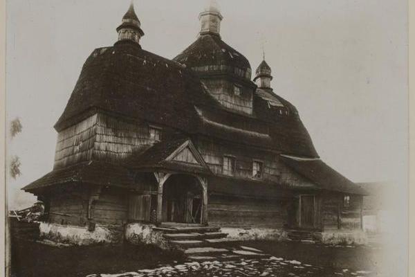 Село Біла на ретро фото 1904 року