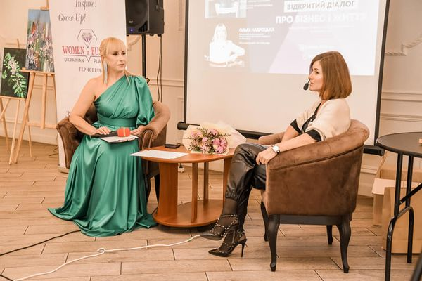 Одна з найуспішніших жінок України Марина Авдєєва розповіла тернополянам «Про бізнес і життя»