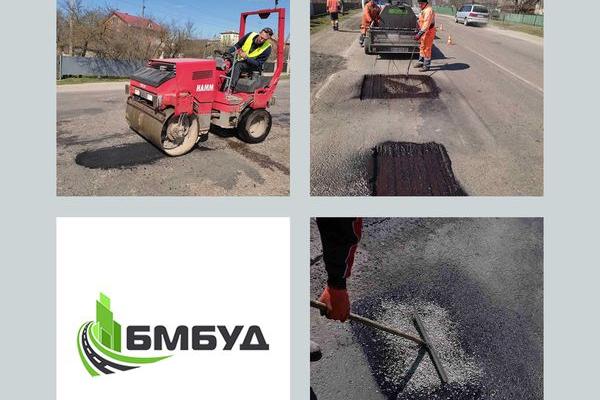 У ТОВ «БМбуд» розповіли про поточні роботи на дорогах Тернопільщини