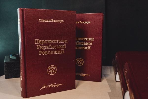 У Тернополі презентували збірника вибраних статей Степана Бандери