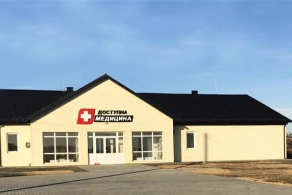 В Україні запрацювали перші 50 амбулаторій