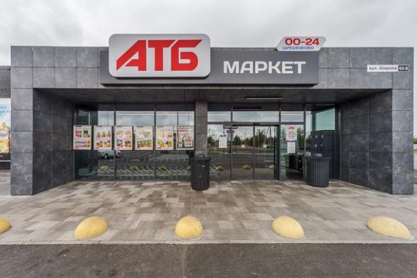Магазин у смартфоні: онлайн-сервіси «АТБ» зроблять процес купівлі простим, безпечним і  зручним