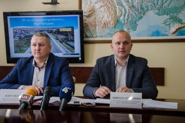 Впродовж року заплановано відремонтувати 200 км доріг державного значення, - Ігор Гайдук