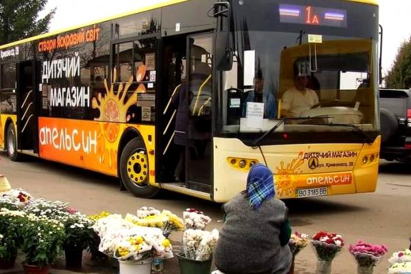 У Тернополі збільшили кількість рейсів громадського транспорту до кладовищ