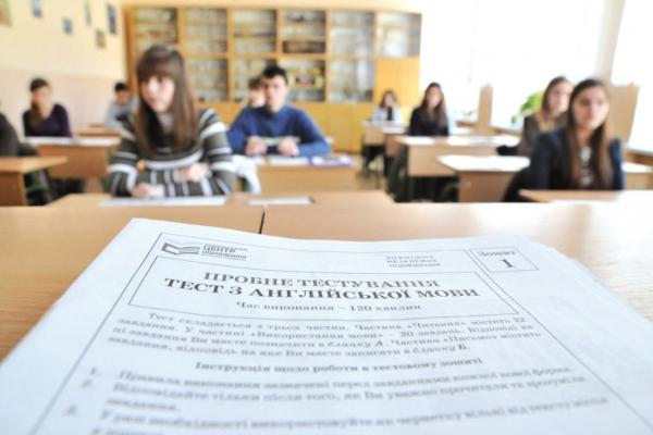 Підсумкове оцінювання тернопільські школярі проходитимуть дистанційно