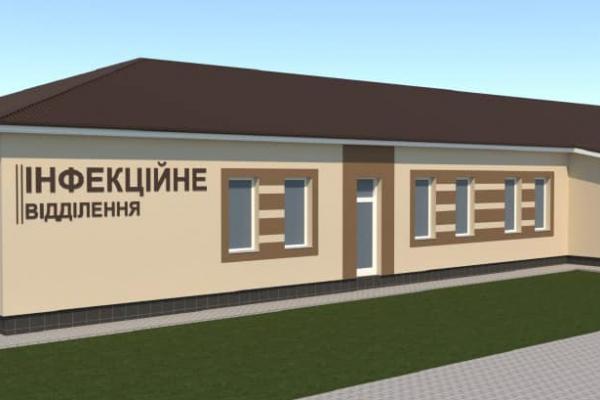 У Ланівцях реконструюють лікарню