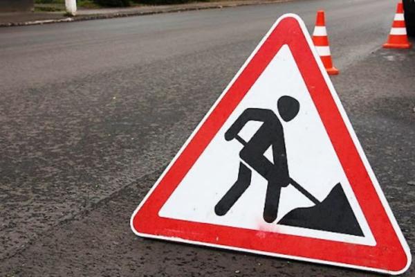 На Тернопільщині оголосили тендер на ремонт дороги вартістю 974 млн грн