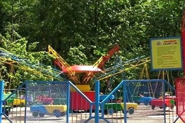 У парках Тернополя запрацюють атракціони