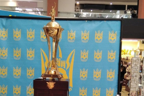 У Тернополі розмістили Кубок України з футболу