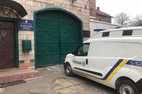 На Тернопільщині виявили чергові порушення при утриманні в'язнів
