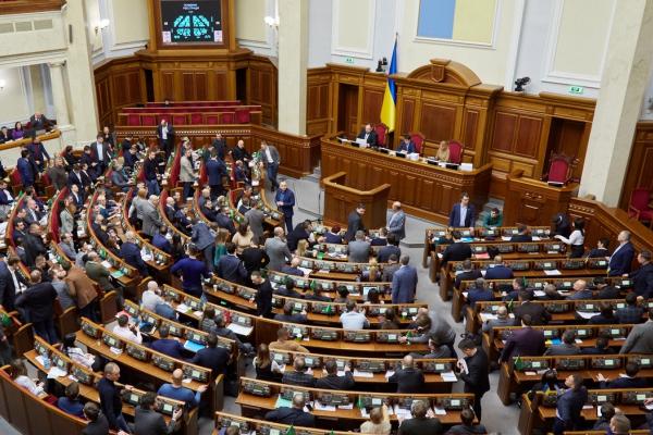 Міський голова Тернополя позитивно оцінив підтримку головою Верховної Ради пропозиції громад щодо роботи підприємств «Теплокомуненерго»