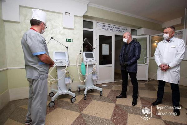 Сергій Надал: «Тернополяни з порушеними функціями нирок будуть безкоштовно лікуватися на німецькому обладнанні»