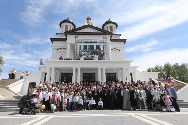 Епіфаній освятив у Тернополі Свято-Троїцький духовний центр