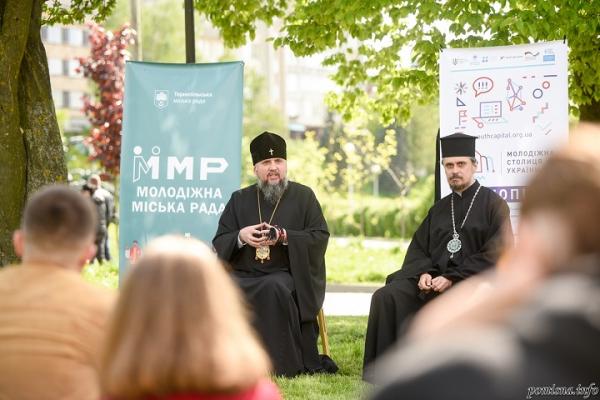 Молодь Тернополя поспілкувалася із Предстоятелем Православної Церкви України