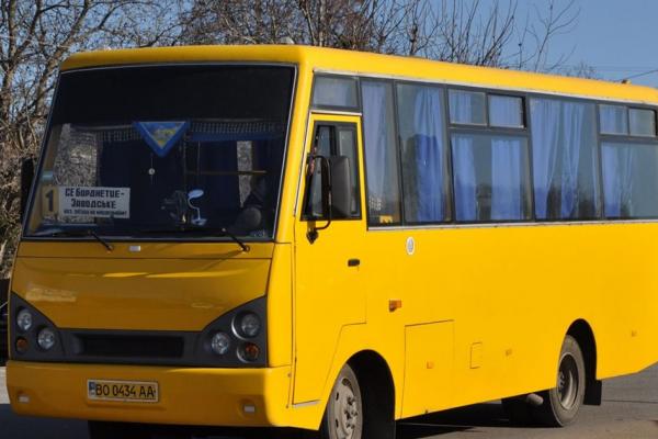 На Тернопільщині побили водія автобуса: міський голова пояснив причину агресії (Відео)