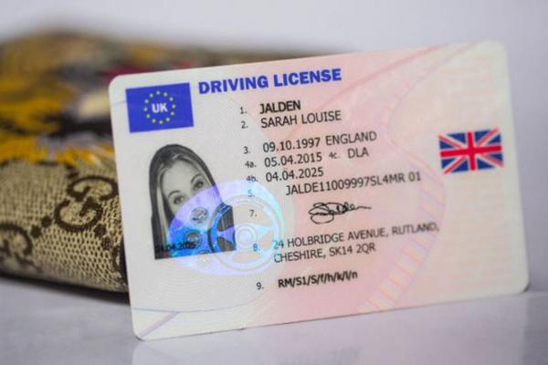 Українські водії зможуть без іспитів отримати британські права