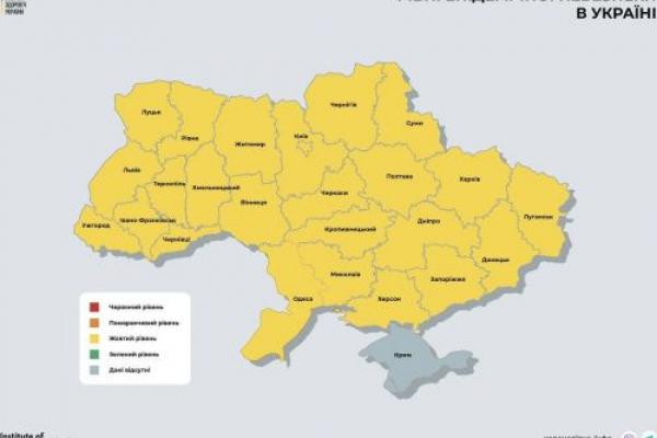 В Україні стабілізувалась епідситуація: Остання область вийшла з «помаранчевої» зони