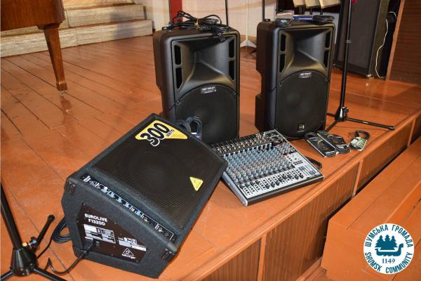 Шумська школа мистецтв придбала звукове обладнання за кошти громадського бюджету
