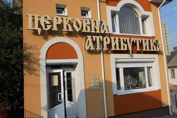 У Почаєві «паломник» з Львівщини обікрав магазин церковної атрибутики