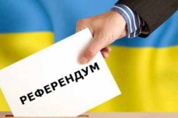Люди хочуть референдуму, «Батьківщина» швидко збере підписи, - експерт