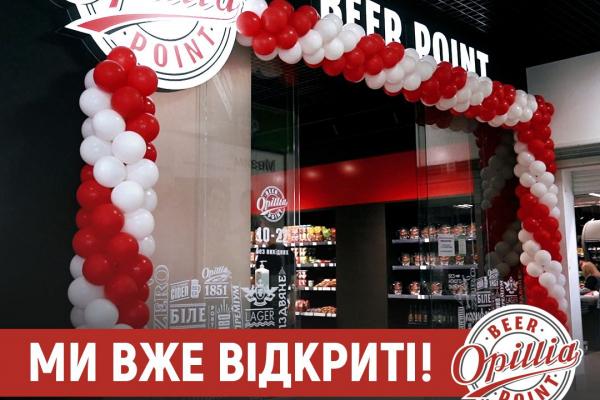 В нових магазинах «Опілля» будуть знижки до 50%
