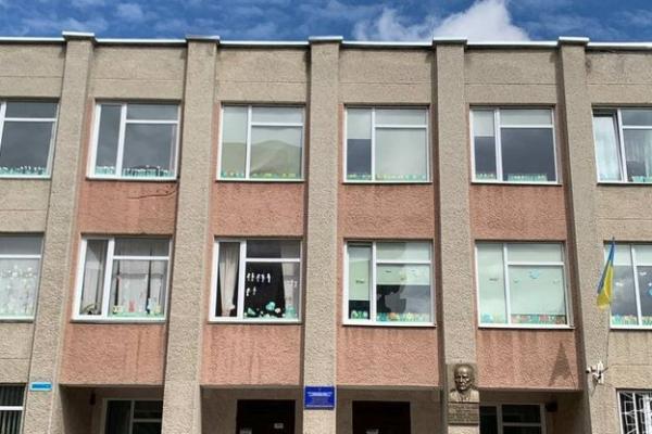Школі на Тернопільщині зняли статус гімназії