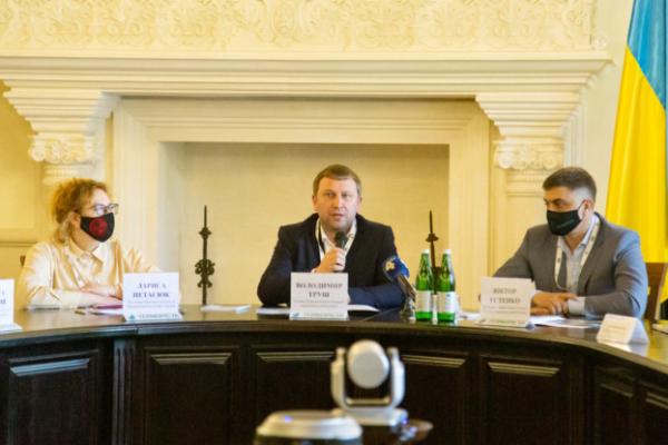 На Тернопільщині відбувся туристичний форум