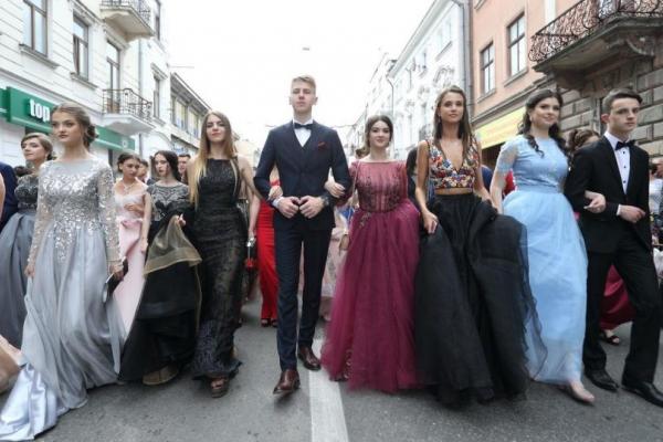 У Тернополі відбудеться традиційна хода випускників