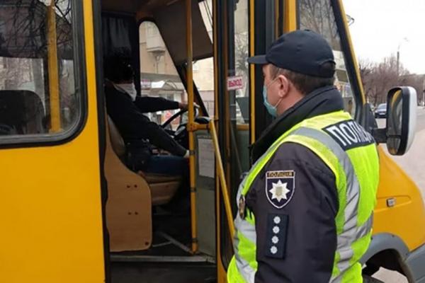 На Тернопільщині водій автобуса тримав 17000 гривень карантинного штрафу