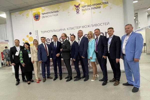Край можливостей та перспектив: Тернопільщину гідно представили у Торгово-промисловій палаті України
