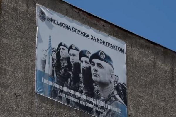 Винним - до 9 років за ґратами: розпочали слідство щодо падіння хлопця із 5 поверху військкомату у Тернополі