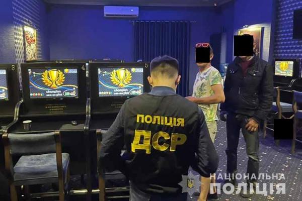 На Тернопільщині виявили підпільний гральний заклад