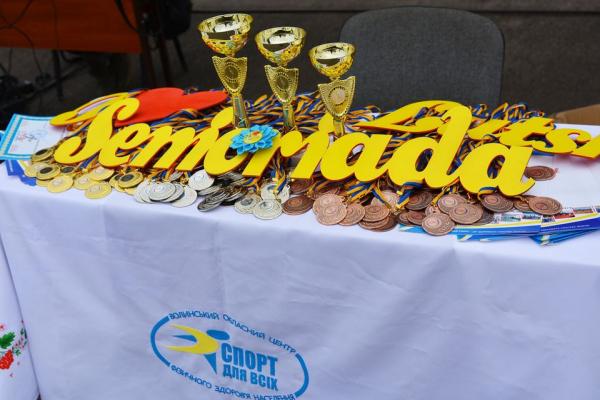 Сьогодні, 13 червня, у Теребовлі вперше відбудеться літня сеньйоріада «Спорт для всіх заради здоров'я»