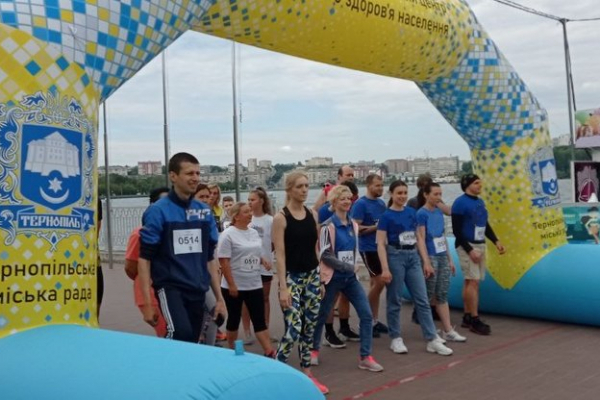 20 людей взяли участь у благодійному забігу в Тернополі