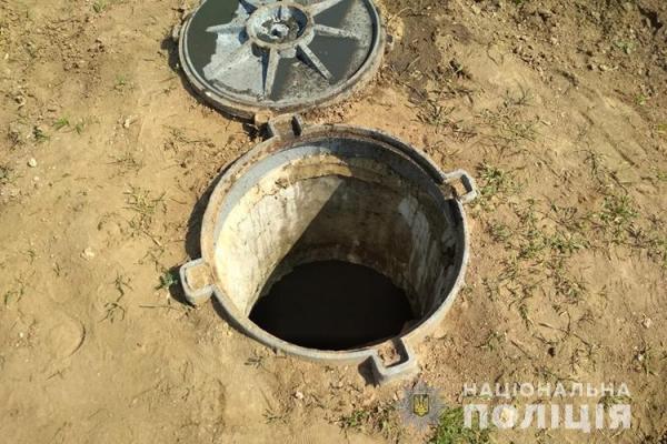 У каналізаційному колекторі на Тернопільщині знайшли тіла двох працівників