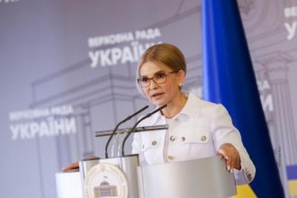 Юлія Тимошенко: «Влада обкладає українців новими податками»
