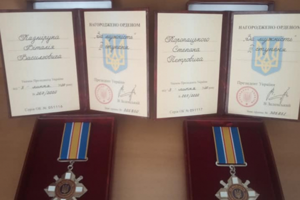 Орден «За мужність» III ступеня: двох рятувальників з Тернопільщини нагородили державними відзнаками