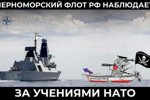 Зворотний бік російської армії