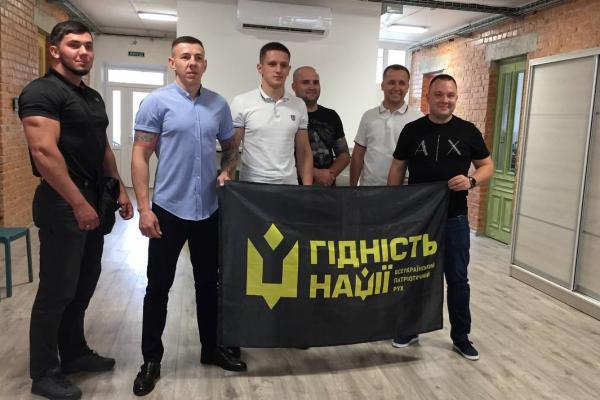 У Тернополі представили керівника обласного осередку ГО «Гідність нації»