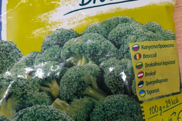 Броколі з гербіцидом: жителів Тернопільщини попереджають про небезперечні овочі