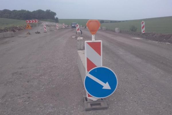Дорога Єдності: на Тернопільщині розпочали ремонтувати ще один міст