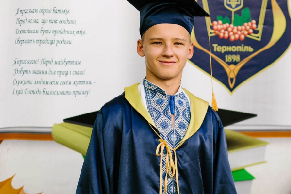 Ще один випускник з Тернополя отримав 200 балів з математики
