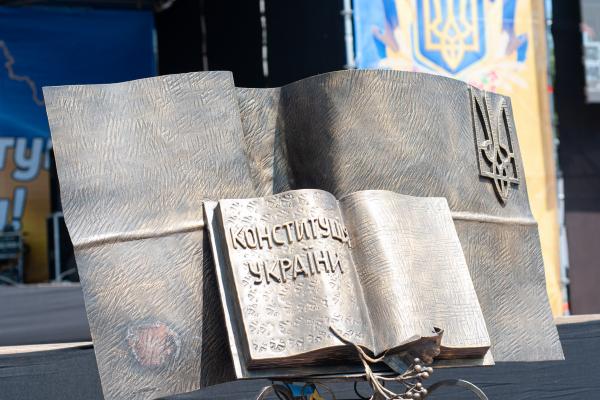У Тернополі відзначили 25-у річницю прийняття Конституції України