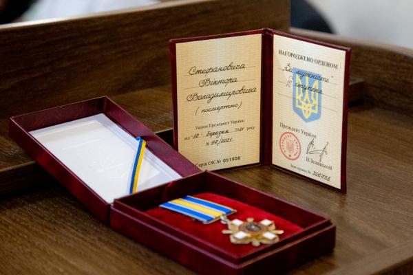 Тернополянина посмертно нагородили орденом «За мужність»