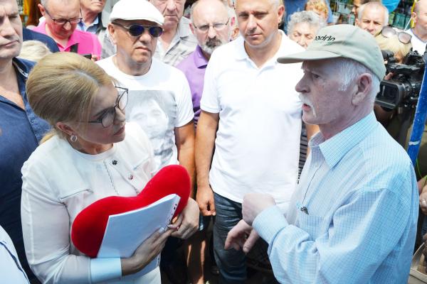 Юлія Тимошенко: «Не продавайте землю!»